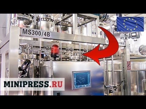 🔥Equipment For Pharmaceuticals. Complex Solutions For Pharmaceutical Production Minipress.ru