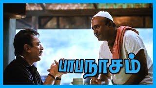 Papanasam All Comedy Scenes | Kamal Comedy Scenes | Delhi Ganesh | Vaiyapuri | MS Bhaskar