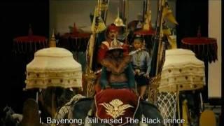 KING NARESUAN 1 TEASER