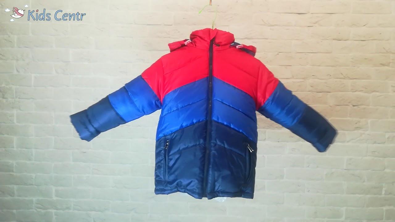 Подростковые куртки для мальчиков на зиму, осень, весну – пуховики, парки, ветровки. В каталоге представлено множество новых моделей верхней одежды для мальчиков подростков из коллекций 2016-2017 года: куртки для мальчика (зимние, осенние), тёплые детские парки, пуховики, а также.