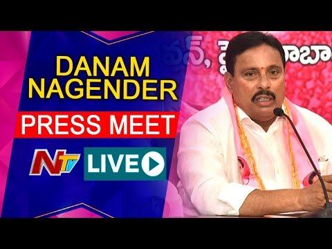 TRS Leader Danam Nagender Press Meet LIVE | NTV Live