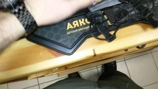 видео Блочный лук Man Kung MK-CB50B PKG, черный