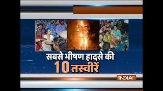 Amritsar Train Accident: 10 horrific pictures