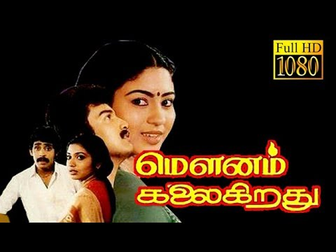 Mounam Kalaikirathu | Suresh,Anand Babu,Jayashree,Jeevitha | Superhit Tamil Movie