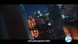بكلمك مش بترد /اعلان دانون ماكس|عمرو وهبة و يسرا الجندي