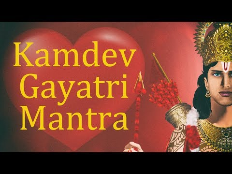 Kamdev Gayatri Mantra | Gayatri Mantra Of God Of Love | 108 Times