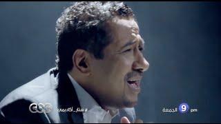 """إنتظرونا الجمعة 4 ديسمبر والسوبر ستار """"شاب خالد """" في حفل برايم جديد من ستار اكاديمي على سي بي سي"""