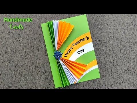 DIY Teacher's Day Card | Handmade Teacher's Day Card Ideas | DIY Greeting Card 2019.