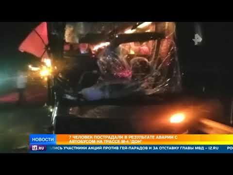 Семь человек пострадали в ДТП с автобусом на Кубани