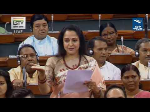 Actress Hema Malini Amazing Speech in Lok Sabha | PM Modi | Mathura MP( Uttar Pradesh) | New Waves