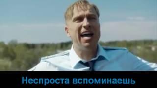 Нагиев/Лепс -