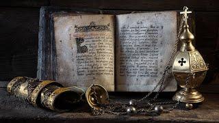 Псалмы Давидовы. Полная Псалтирь с тропарями и молитвами.
