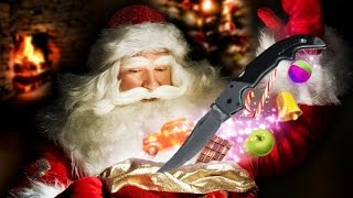 CS:GO с Дедом Морозом и розыгрышем ножа.