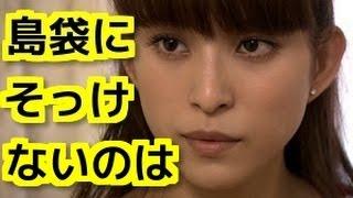 【闇深】SPEED島袋寛子の婚約に上原多香子がそっけないとネットで囁かれ...
