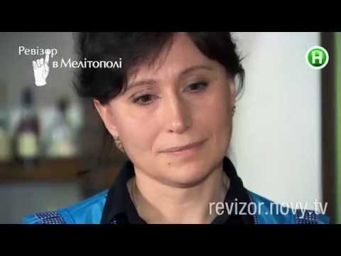 Мелитополь - Объявления - Раздел: Интим услуги , секс