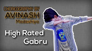 High Rated Gabru Dance Choreography | Easy Hip Hop Video