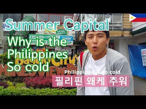 필리핀에서 얼어 죽을뻔...바기오(Baguio) / 충격의 기념품샵(19 기념품)