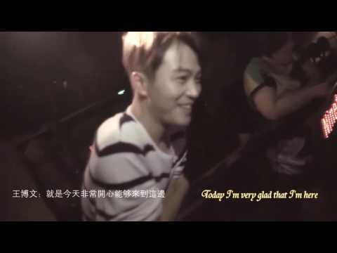 [Engsub] Our song by NINETYNINE band