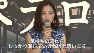 http://www.visionfactory.jp/artist/kuninaka/ 2014年7月7日(月)よる...