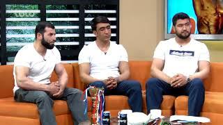بامداد خوش - ورزشگاه - صحبت ها با محب الله قیومی، صبور پروانه و رحمت الله امینی درمورد مسابقات فتنس