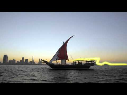 Manama Bahrain Gulf Capital of Tourism 2016