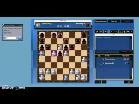 ChessBot playing bullet at flyordie.com