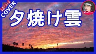(再UP) この歌は千昌男さんの歌の中で一番好きな歌です! ノイズが入った...