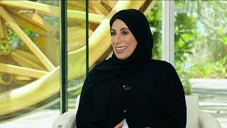 برنامج بعد التعافي - الدكتورة فريدة الحوسني