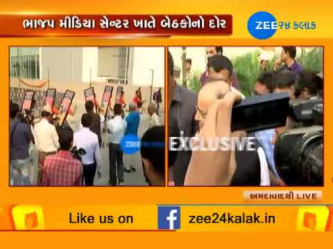 Union Minister Arun Jaitley arrived BJP'S media Center at   ahmedabad