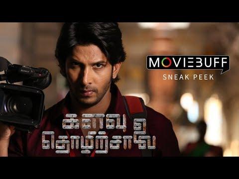 Kalavu Thozhirchalai - Moviebuff Sneak Peek 2   Jai Rudra, Kathir, Kushi, Vamsi Krishna