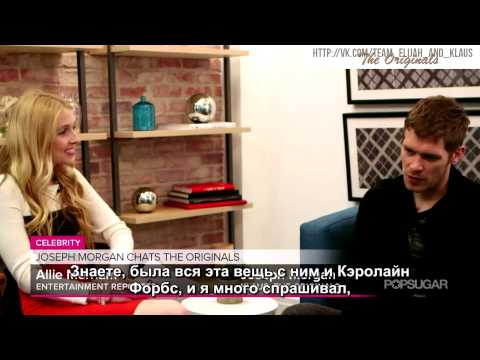 Joseph Morgans Interview | Интервью Джозефа Моргана (rus sub)