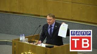 В Госдуме предложили привлечь ВЦИОМ к ответственности за опрос о передаче Курил