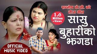 सासु बुहारीले मुख खोले | तिज गितको जुहारी 2074 Devi Gharti, Radhika hamal & Sushma Adhikari