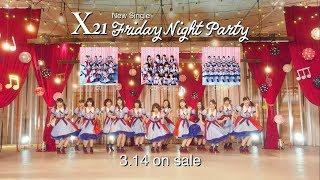 全日本国民的美少女コンテスト出身アイドルX21 11枚目シングル 剛力彩芽...