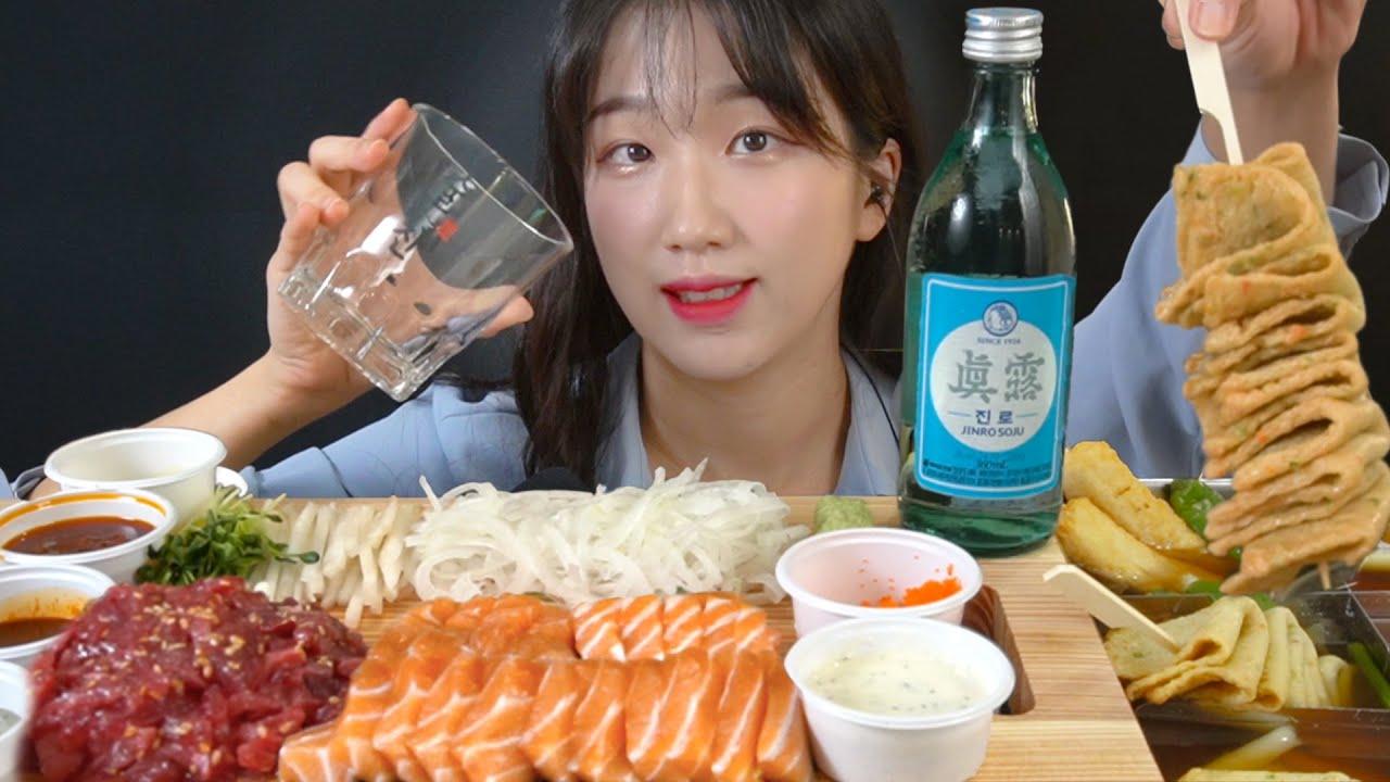 저랑 술 한잔 할래요?   제히와 알코올 ASMR(feat.연어와 육회, 어묵탕)