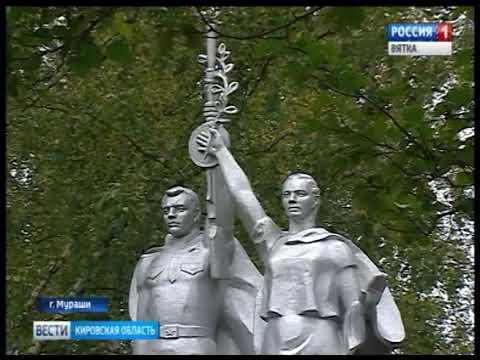 Владимир Климов посетил с рабочим визитом город Мураши(ГТРК Вятка)