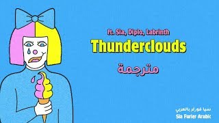 LSD - Thunderclouds  ft. Sia, Diplo, Labrinth  (lyrics \ Arabic subtitle)  أغنية سيا مترجمة مع الصوت Video
