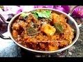 Aloo Baingan Recipe In Hindi | Aloo Baingan Ki Sabzi In Cooker | Quick Aloo Baingan Ki Sukhi Sabji