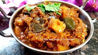 Aloo Baingan Recipe Hindi