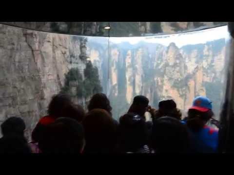 Самый высокий в мире наружный лифт Bailong Elevator в парке Чжанцзяцзе