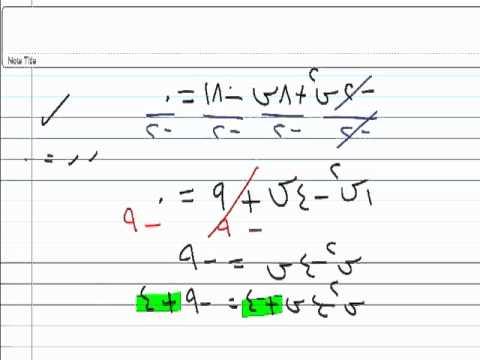 حل المعادلات التربيعية بإكمال المربع 5 Mp4 Youtube