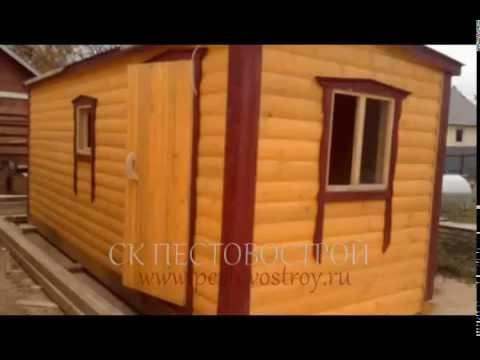 ДВ Снабстрой Строительство бань из дерева