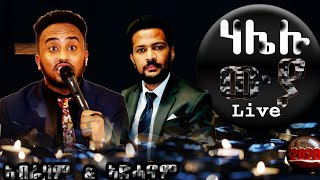 🇪🇷 🇪🇷 Amazing Home Worship with Adhanom Teklemariam & Abraham weldehawariat official clip 2020
