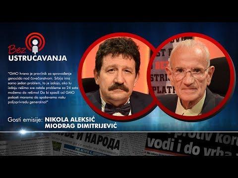 BEZ USTRUČAVANJA: GMO hrana je genocid nad čovečanstvom - Nikola Aleksić i Miodrag Dimitrijević