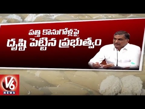 Telangana Government Focus On Cotton Purchase | Hyderabad | V6 News