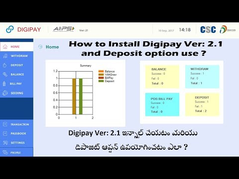 How to Install Digipay Ver: 2.1 and Deposit option use ? Mp3