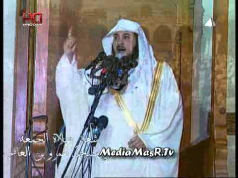 دعاء الشيخ محمد العريفي فى مسجد عمرو بن العاص فى مصر