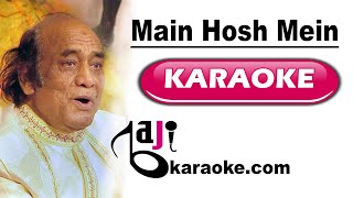 Main Hosh Mein Tha To Phir - Video Karaoke - Mehdi Hassan - by Baji Karaoke