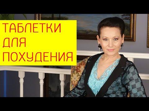 KRKA Орсотен® Слим, капсулы