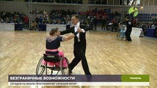 Ямальские спортсмены привезли награды с Кубка России по танцам на колясках